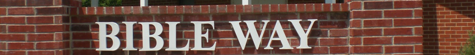 Bible Way Community Baptist Church logo