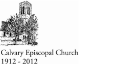 Calvary Episcopal Church logo