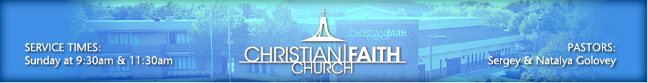 Christian Faith Church logo