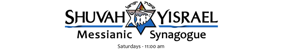 Shuvah Yisrael Messianic Synagogue logo