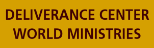 Deliverance Center World Ministries logo