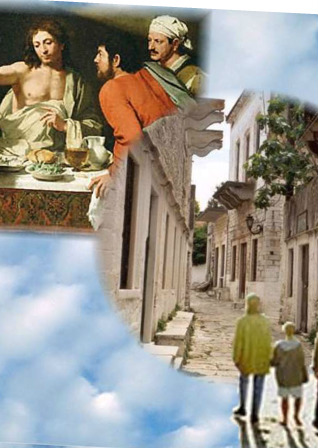 The Walk to Emmaus is an experience of Christian spiritual renewal and ...