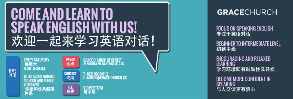 Churches Of Christ Conference In Victoria & Tasmania | 21 Koomba Road, Wantirna, Victoria 3152 | +61 3 9800 0112