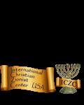 International Christian Zionist Center USA logo
