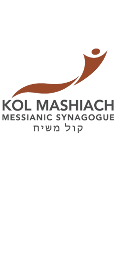 Kol Mashiach Messianic Synagogue logo