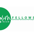 Sojourn Fellowship (Christian Ministry for English-Speakers in Incheon) logo