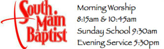 South Main Baptist Church logo